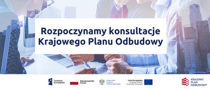 Krajowy Plan Odbudowy – konsultacje społeczne